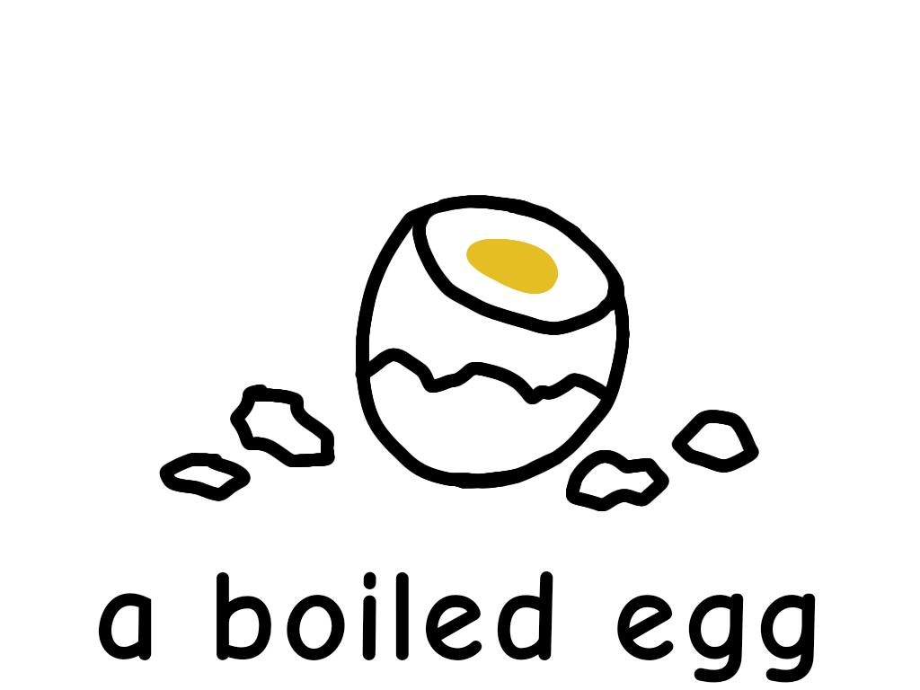 ゆで卵 boiled egg 英語