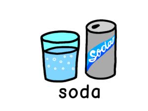 ソーダ soda 英語 イラスト