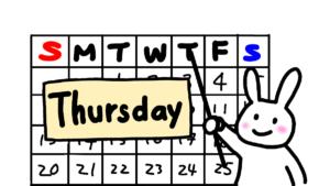 木曜日 Thursday 英語