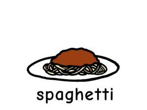 スパゲッティ spaghetti 英語
