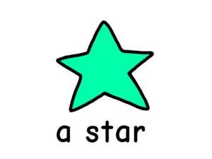 星 スター star 英語 イラスト