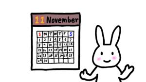 11月 November 英語