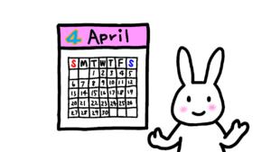 4月 April 英語