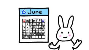 6月 June 英語