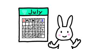 7月 July 英語