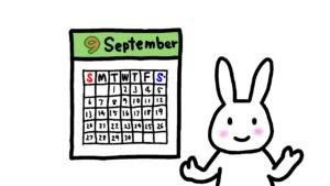 9月 September 英宜雄