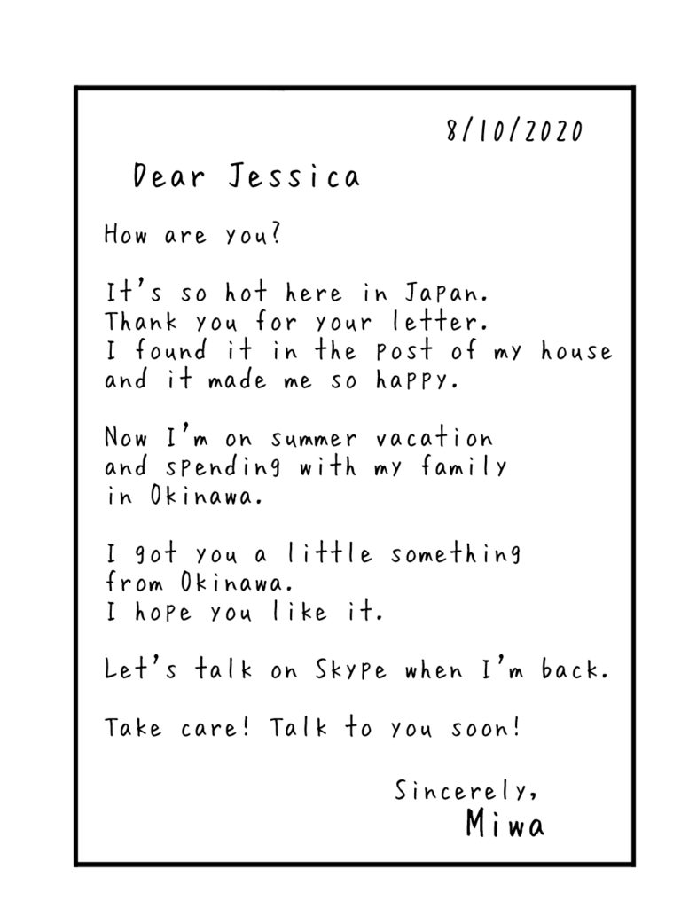 手紙 英語